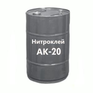 АК-20